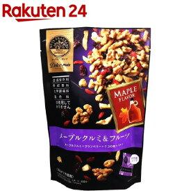ナッツスナッキング ドルチェミックス メープルクルミ&フルーツ(53g)