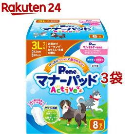 P・ワン マナーパッドActive 3L(8枚入*3袋セット)【P・ワン(P・one)】
