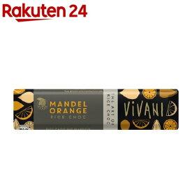 ヴィヴァーニ オーガニックライスミルクチョコレートバー アーモンドオレンジ(35g)【ViVANI(ヴィヴァーニ)】