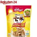 ケロッグ 玄米フレーク 袋(220g)【StampgrpB】【玄米フレーク】