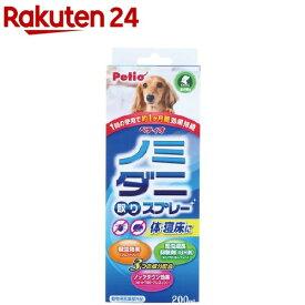 ペティオ NEW ノミ・ダニ取りスプレー 犬用(200ml)【ペティオ(Petio)】