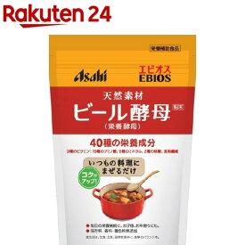 エビオス ビール酵母粉末(200g)【エビオス錠】