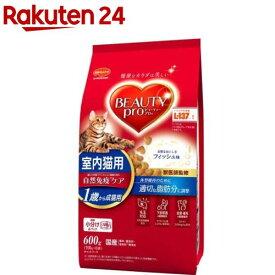 ビューティープロ キャット 成猫用 1歳から(600g)【ビューティープロ】[キャットフード]
