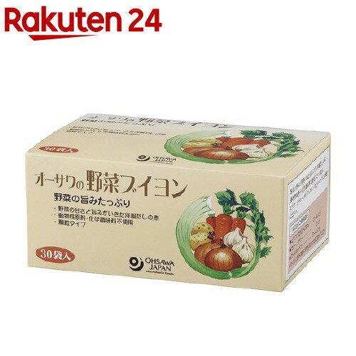 オーサワの野菜ブイヨン(30袋入)【HOF13】【イチオシ】【rank_review】【オーサワ】