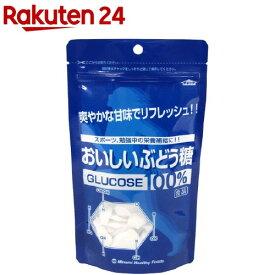 おいしいぶどう糖(100g)【ミナミヘルシーフーズ】