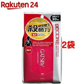 ギャツビー バイオコア デオドラントボディペーパー 無香性(30枚入*2袋セット)【GATSBY(ギャツビー)】