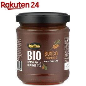 イタリア産ピエモンテの森の有機ハチミツ(250g)【ミエリツィア】