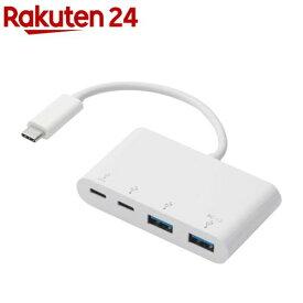エレコム USBハブ 3.1 PD対応 typeCコネクタ 4ポート バスパワー U3HC-A423P5WH(1個入)【エレコム(ELECOM)】