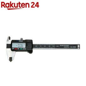 SK11 デジタルノギス 150mm SDV-150(1コ入)【SK11】
