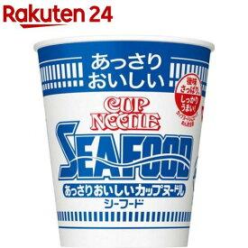 日清 あっさりおいしいカップヌードル シーフード(60g*20食入)【カップヌードル】