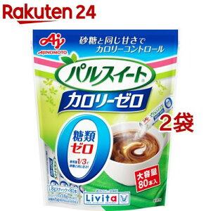 リビタ パルスイート カロリーゼロ 顆粒タイプ(1.8g*80本入*2袋セット)【リビタ】