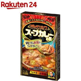 マジックスパイス スープカレーの素(84g)【meijiAU02】