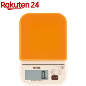 タニタ デジタルクッキングスケール オレンジ KJ-210M-OR(1コ入)【タニタ(TANITA)】