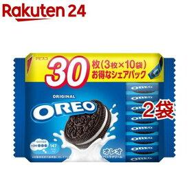 オレオ ファミリーパック バニラクリーム(3枚*10パック*2袋セット)【オレオ】