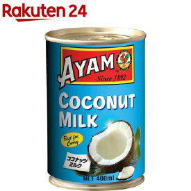 アヤム ココナッツミルク(400ml)【アヤム】