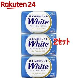 花王ホワイト バスサイズ(3コ入*2コセット)【花王ホワイト】