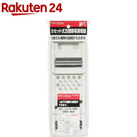 ENJOY KITCHEN カセット式五徳野菜調理器(1個)
