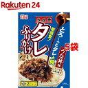 丸美屋 タレふりかけ うな丼味(27.6g*5袋セット)【丸美屋】