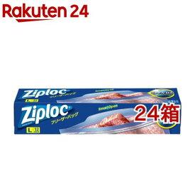 ジップロック フリーザーバッグ L(12枚入*24箱セット)【Ziploc(ジップロック)】