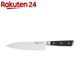 ティファール アイスフォース ペティナイフ 15cm K24214(1本)【ティファール(T-fal)】
