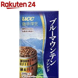 UCC 珈琲探求 ブルーマウンテンブレンド レギュラーコーヒー 粉(200g)【UCC】