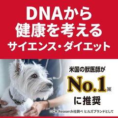 サイエンス・ダイエット減量サポート超小粒小型犬用チキン