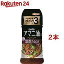 ニップン アマニ油入りドレッシング 黒酢たまねぎ(150ml*2コセット)【ニップン(NIPPN)】