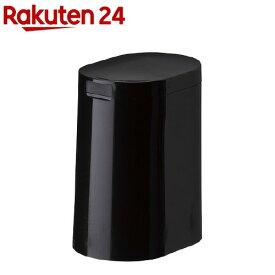 カズクリーン サニタリーポット ブラック(1コ入)【カージィクリーン(kaz clean)】