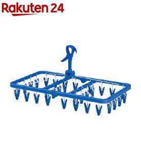 BC 洗濯ハンガー 折りたたみ角ハンガー ピンチ32コ付 ブルー 20054(1コ入)【TOWA(東和産業)】