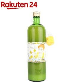 有機レモン果汁 100%ストレート(900mL)【イチオシ】【d2rec】【rank】【かたすみ】