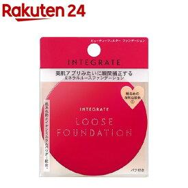 資生堂 インテグレート ビューティーフィルター ファンデーション 1(9g)【インテグレート】