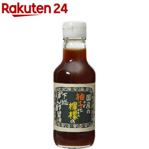 下総ぽん酢醤油(200mL)【ちば醤油】