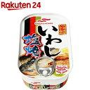 マルハニチロ いわし塩焼(75g)