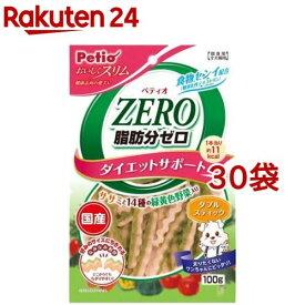 ペティオ おいしくスリム 脂肪分ゼロ ダブルスティック ササミと14種の緑黄色野菜入り(100g*30コセット)【ペティオ(Petio)】