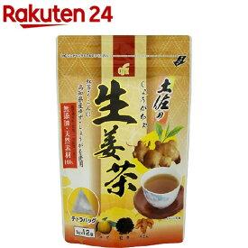 土佐の生姜茶 テトラバッグ(3g*12袋入)