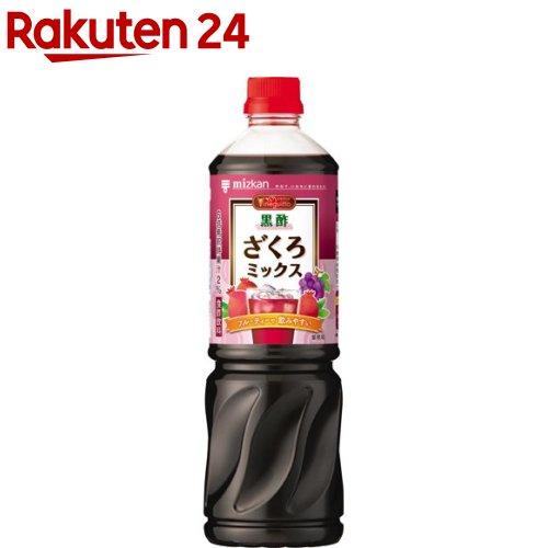 ミツカン ビネグイット 黒酢 ざくろミックス 6倍濃縮(1L)【イチオシ】