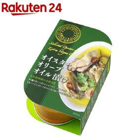 オイスターオリーブオイル漬け 22408(100g)[缶詰]