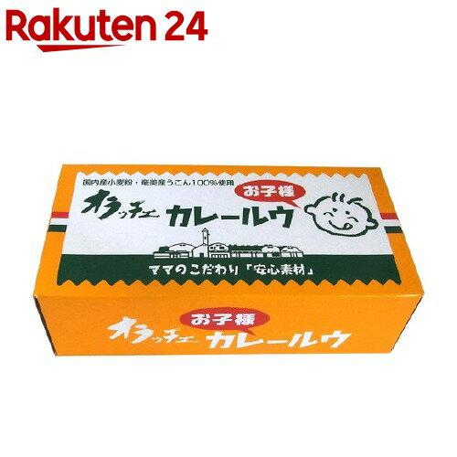 オラッチェ カレールウ お子様用(115g*2パック)【オラッチェ】