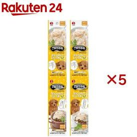 ごちそうタイム ポケットパック 鶏むね肉とチーズのミルク煮(25g*4個入*5セット)【ごちそうタイム】