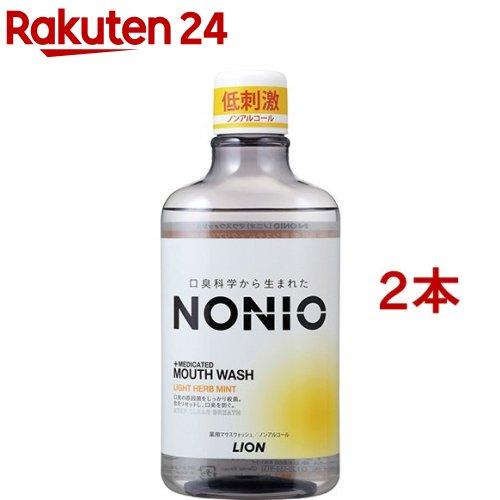 ノニオ マウスウォッシュ ノンアルコール ライトハーブミント(600mL*2コセット)【ノニオ(NONIO)】