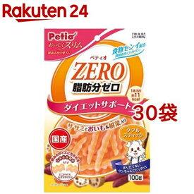 ペティオ おいしくスリム 脂肪分ゼロ ダブルスティック ササミとおいも&根菜入り(100g*30コセット)【ペティオ(Petio)】