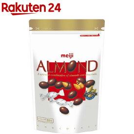 アーモンドチョコレート 大容量パウチ(336g)