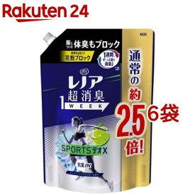 レノア 超消臭1WEEK 柔軟剤 SPORTSデオX フレッシュシトラスブルー 詰め替え 特大(980ml*6袋セット)【レノア超消臭】
