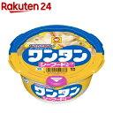 マルちゃん ワンタン シーフードスープ味(33g*12個入)【マルちゃん】