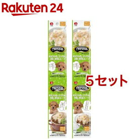 ごちそうタイム ポケットパック 鶏むね肉とささみ・3種の野菜スープ(25g*4個入*5セット)【ごちそうタイム】