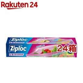 ジップロック ストックバッグ L(16枚入*24箱セット)【Ziploc(ジップロック)】