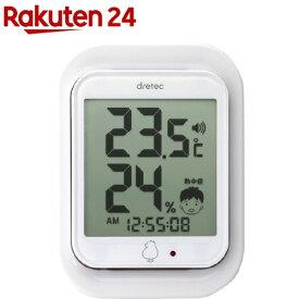 ドリテック デジタル温室時計 ルーモ ホワイト O-293WT(1台)【ドリテック(dretec)】