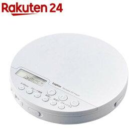 エレコム ポータブルCDプレーヤー リモコン イヤホン付 有線 Bluetooth LCP-PAP02BWH(1台)【エレコム(ELECOM)】