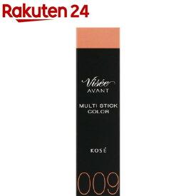 ヴィセ アヴァン マルチスティックカラー 009 ROSE SAND(6g)【ヴィセ アヴァン】