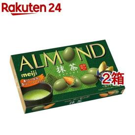 アーモンドチョコレート 抹茶(79g*2箱セット)【meijiAU01】[バレンタイン 義理チョコ]